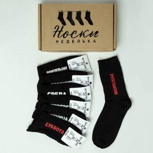 Набор мужских носков в коробке Неделька