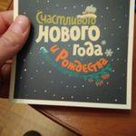 Фото покупателя Владислав