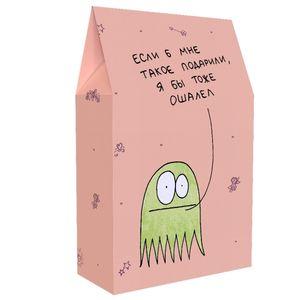 Подарочная коробка Если б мне такое подарили...