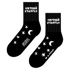 Носки спортивные Ночной хулиган (10 см)