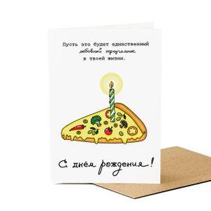 Открытка С Днем Рождения! Пицца