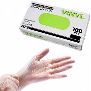 Перчатки виниловые неопудренные (100 шт)