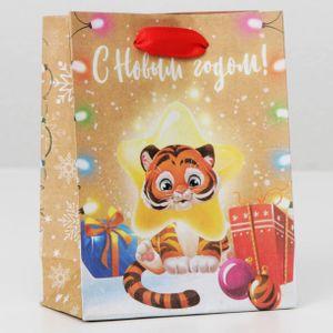 Подарочный пакет Тигренок и звездочка (12*15*5,5 см)