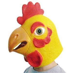 Маска Голова цыпленка