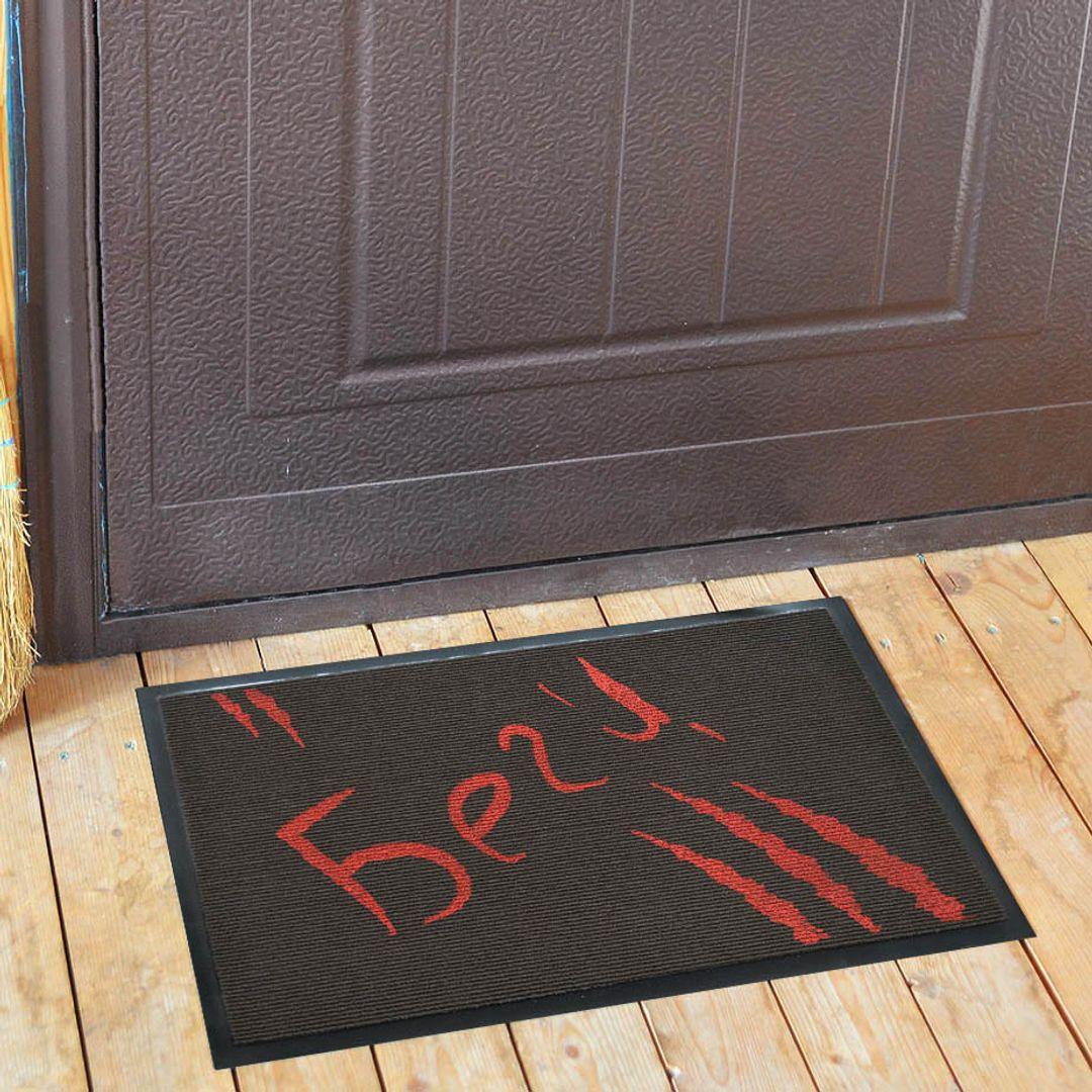 Коврик для входной двери Беги