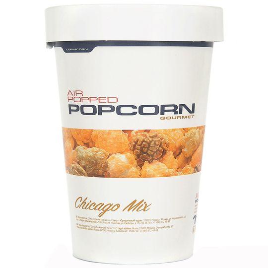 Попкорн Corin Corn Чикаго Микс