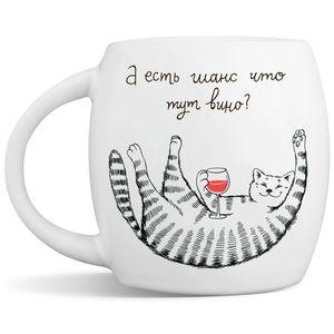 Кружка Кот с бокалом А есть шанс что тут вино?
