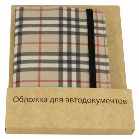 Обложка для автодокументов Checkered В упаковке