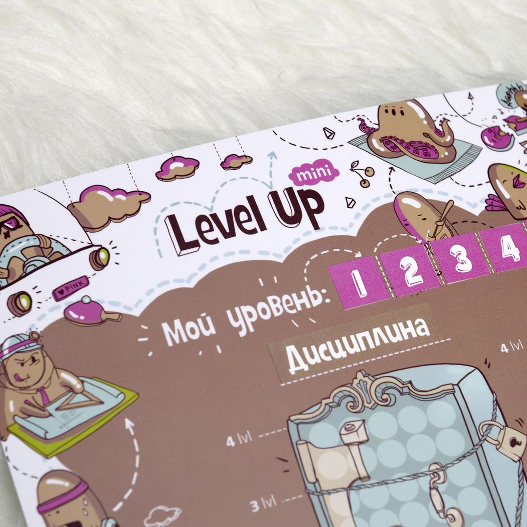 Система прокачки человека Level Up Mini