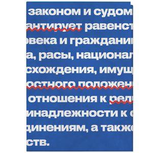 Обложка для паспорта New wallet New Law