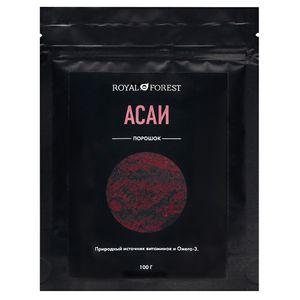 Асаи (порошок из ягод) (100 г)