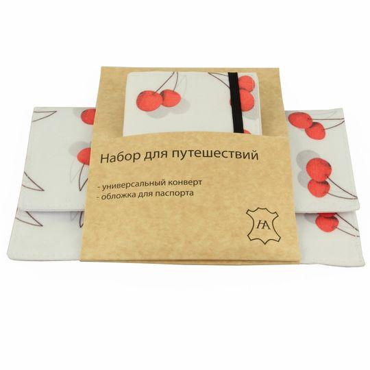 Набор для путешествий Cherry Конверт и обложка для паспорта в упаковке