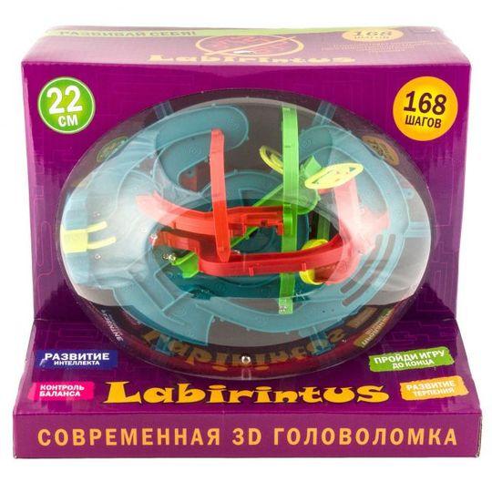 Лабиринтус 22 см 168 шагов