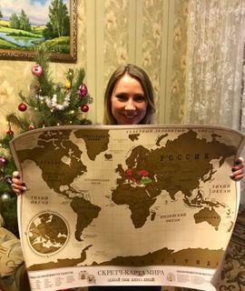 Скрэтч-карта мира (увеличенная версия) Отзыв