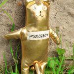 Игрушка Мудозвон золотой