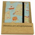 Обложка для автодокументов Pirate Map В упаковке