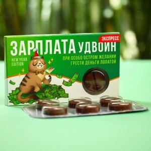 Шоколадные таблетки Зарплатоудвоин