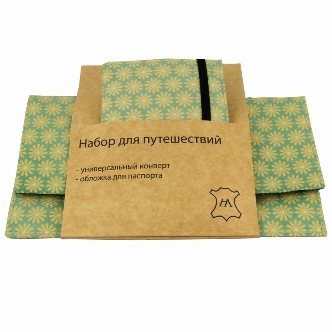 Набор для путешествий Yellow Green Конверт и обложка для паспорта в упаковке