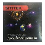 Проекционный диск Homestar Галактика