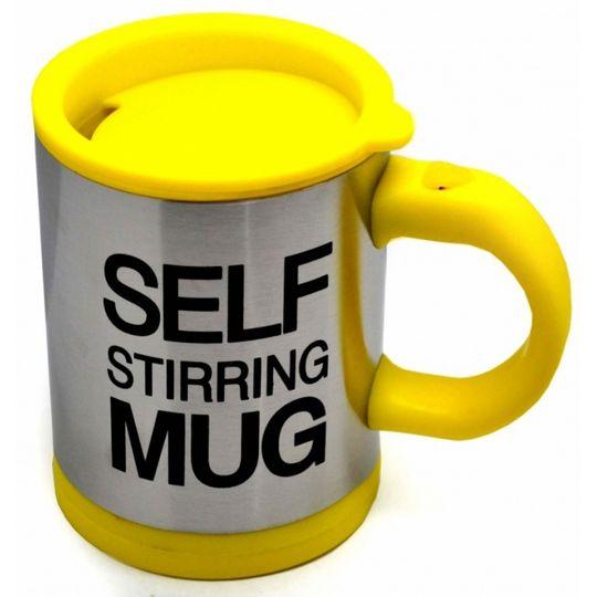 Кружка Мешалка Self Stirring Mug (Желтый)