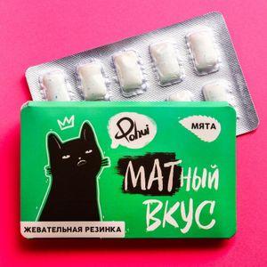 Жевательная резинка Матный вкус (мята)