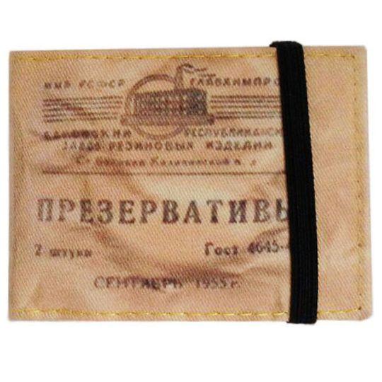 Кондомхолдер Back to USSR