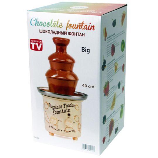 Шоколадный фонтан Big Упаковка
