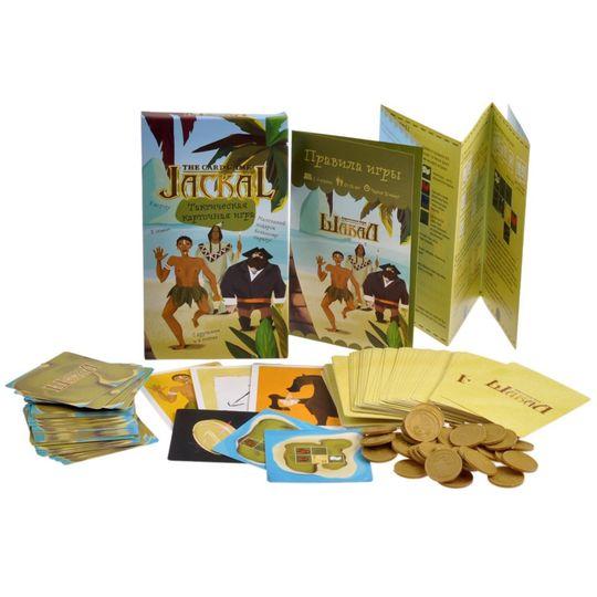 Настольная карточная игра Шакал Jackal