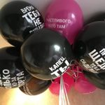 Набор воздушных шаров Оскорбительные для нее (50 шт) Отзыв