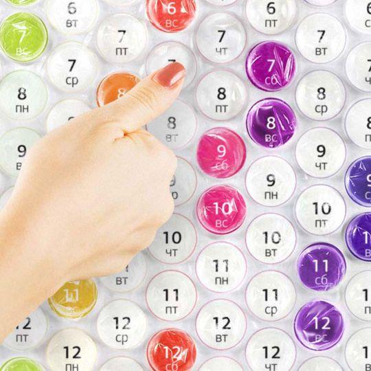 Пузырчатый календарь 2018 год