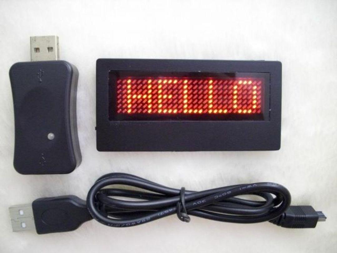 USB Бейджик