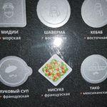 Скретч-постер 100 блюд Food Edition Отзыв
